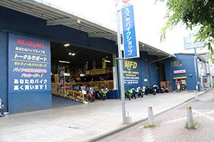 MFD埼玉戸田店