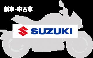 suzukizaiko